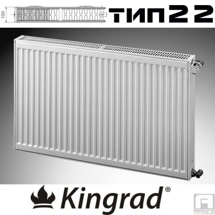 Панелен Радиатор КИНГРАД тип 22, 500x900 - 1493W