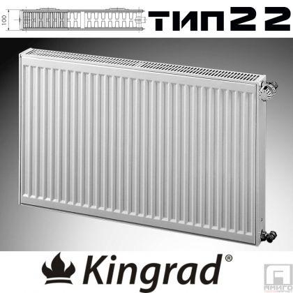 Панелен Радиатор КИНГРАД тип 22, 600x1600 - 3057W