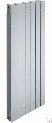 Алуминиев Радиатор, Калис, глидер H1200mm - 268W/гл.